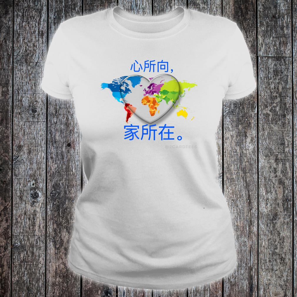 Chinese version of Home is where the heart is Shirt ladies tee