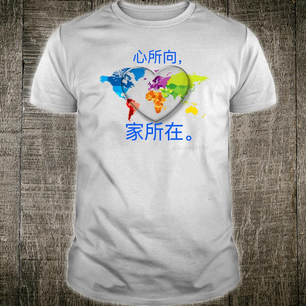 Chinese version of Home is where the heart is Shirt