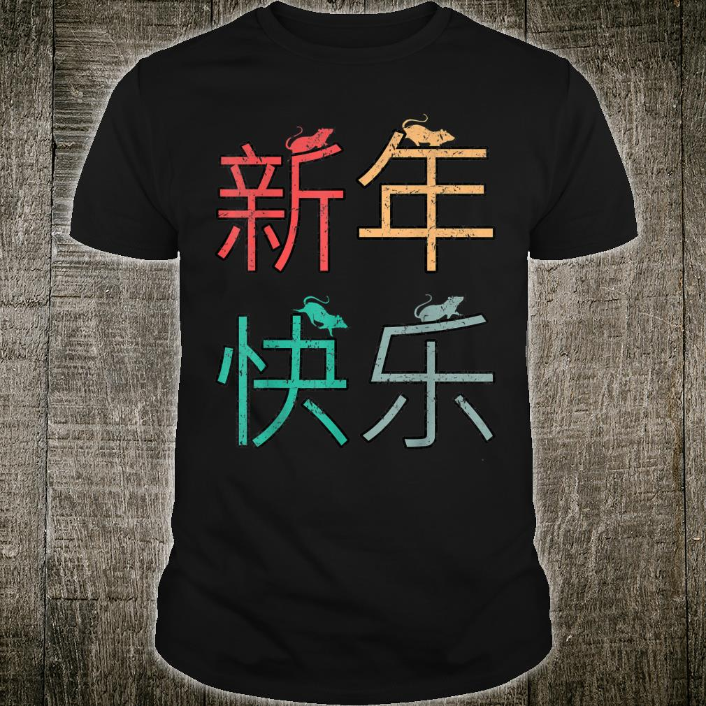 Year of the Rat Chinese New Year 2020 Shirt